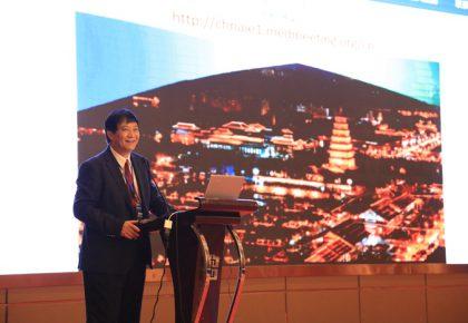 第一届华人聚集诱导发光学术研讨会在西安召开