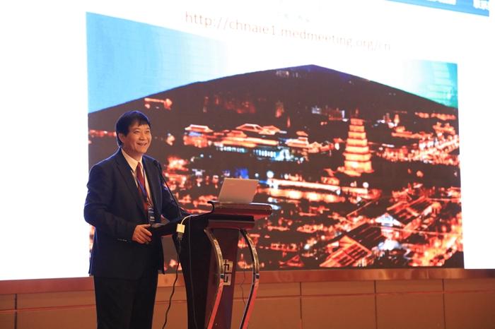 第一屆華人聚集誘導發光學術研討會在西安召開