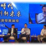 Invited to 2018 Shanghai-Hong Kong Youth Economic Forum